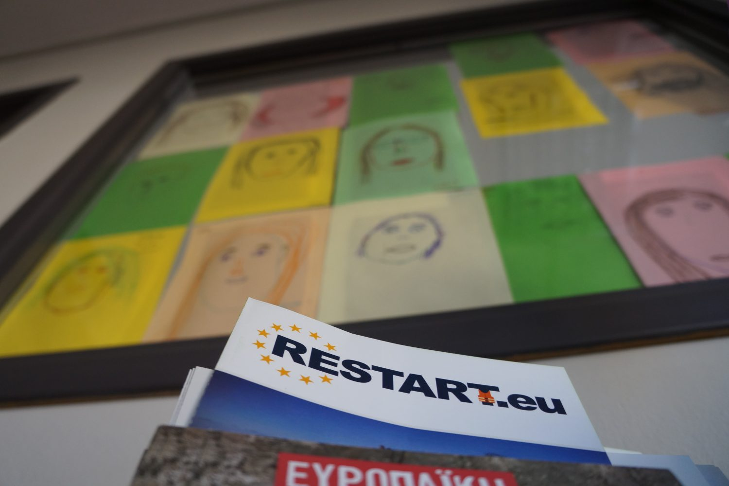 <p>The volunteering Pilot Activity in the framework of RESTART Project was successfully implemented from November the 20th until December the 3rd, 2017 in Athens, Greece, gathering 30 participants from the Partnering countries (Belgium, Albania, Cyprus &amp; Greece) aged between 18-28 years old. The young participants were engaged in interactive trainings, [&hellip;]</p>