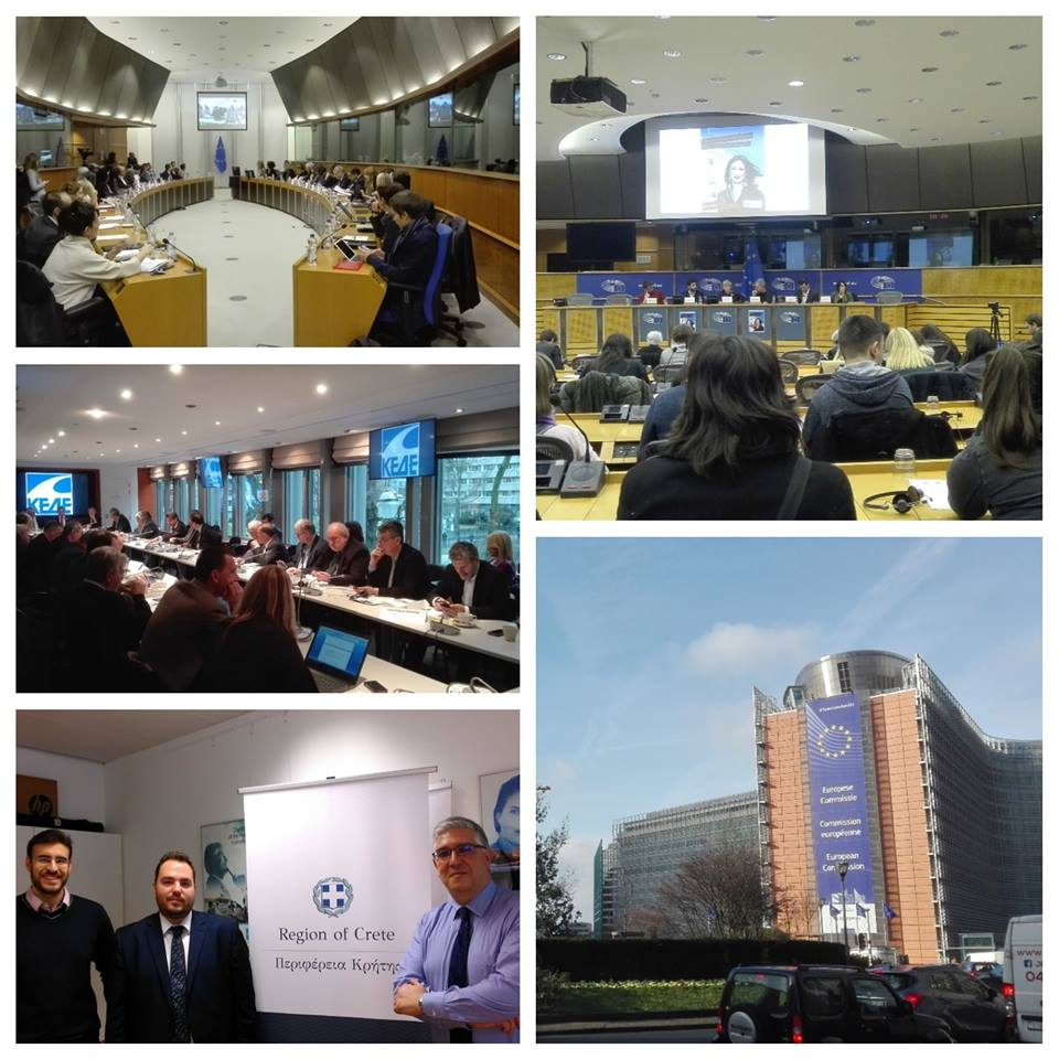 "<p>After the end of all activities of the project ""Reinventing Solidarity Raising Tolerance- RESTART"", that were implemented in the framework of Europe for Citizens Programmed and funded by the European Commission &#8211; the team of the coordinators, the Institute of Research &amp; Training on European Affairs-I.R.T.E.A.- visited the European Parliament, [&hellip;]</p>"
